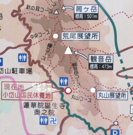 コシハキ・小岱山 072