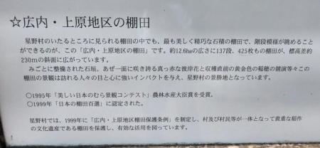 高良山・清水山 177