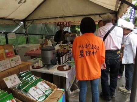 新茶祭り 080