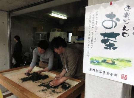 新茶祭り 054