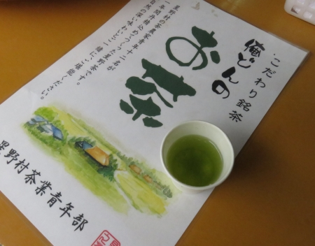 新茶祭り 062