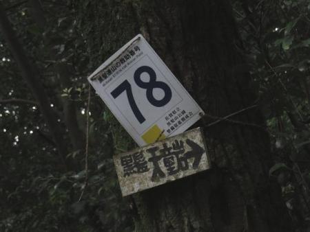 クロカミラン 119