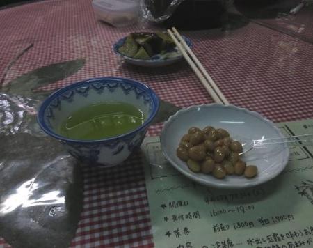 三坂こっぱげ面祭り 014