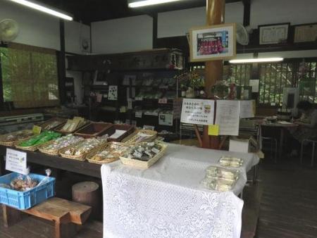 三坂こっぱげ面祭り 016