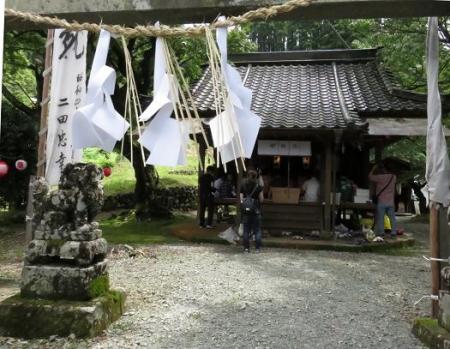 三坂こっぱげ面祭り 100