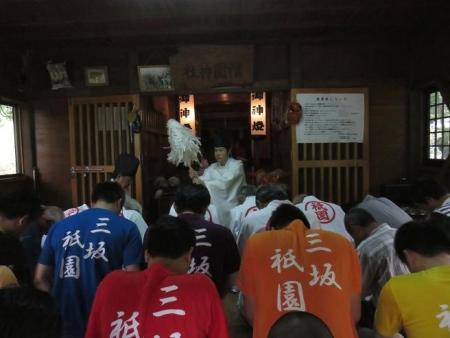 三坂こっぱげ面祭り 107
