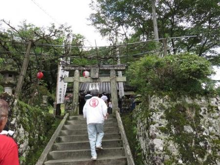 三坂こっぱげ面祭り 130