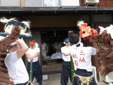 三坂こっぱげ面祭り 241