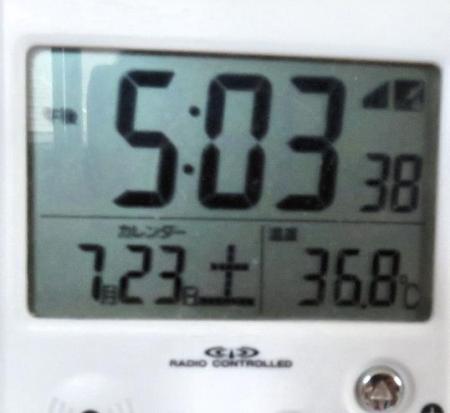 暑い 001