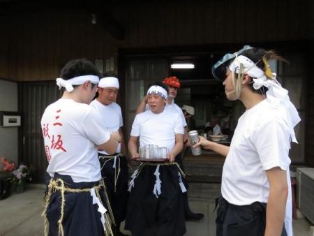 三坂こっぱげ面祭り 253