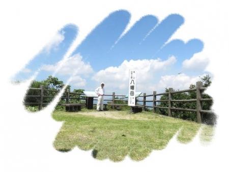 キツネ八幡岳 165