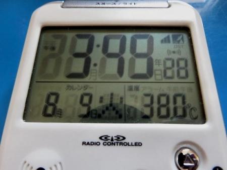 38度 001