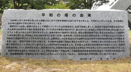 星野村ヤブラン 038