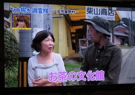 テレビこっぱげ面 009