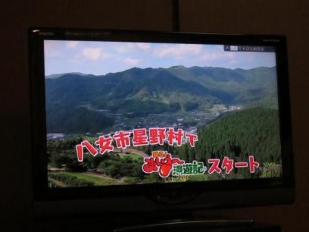 テレビこっぱげ面 020