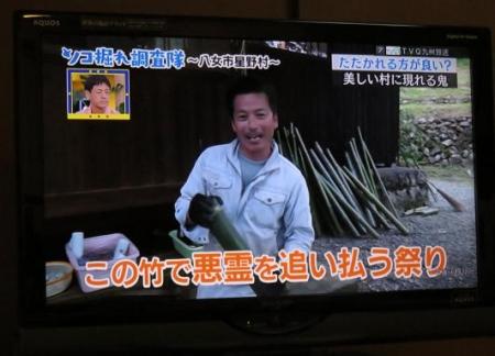 テレビこっぱげ面 004