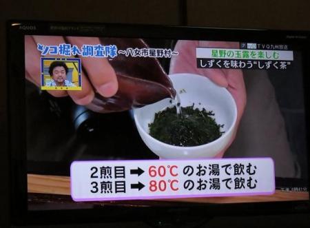 テレビこっぱげ面 016