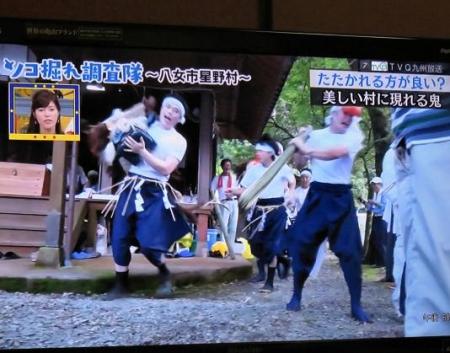 テレビこっぱげ面 003