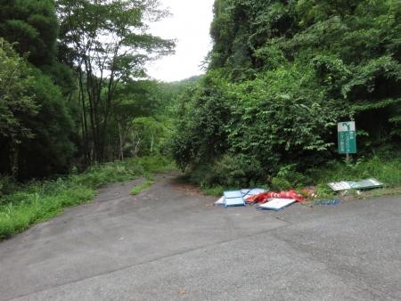 カラ迫岳 090