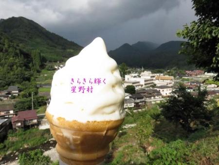 前津江林道 085