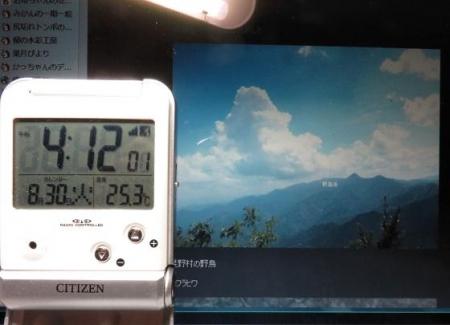 今朝の気温 058