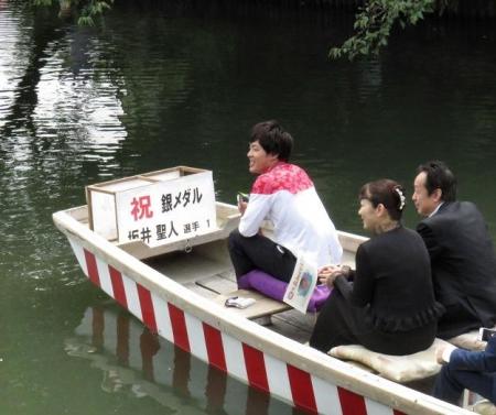 坂井聖人 063