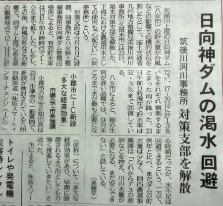 新聞 008