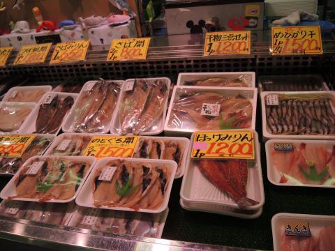 いわきの漁業 4