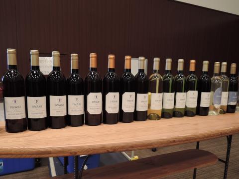 いわきワイン 5