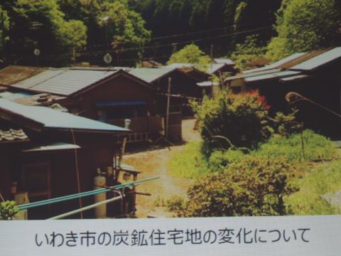 常磐炭田研究会 6