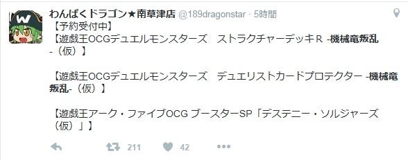 2_20160522023158e2c.jpg
