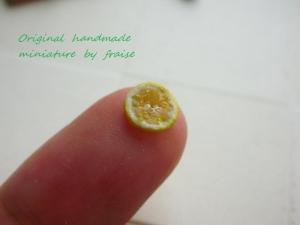 レモンスライス3