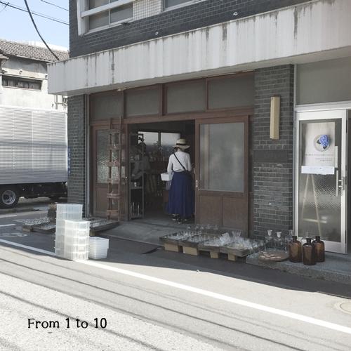 20160801小泉硝子製作所①