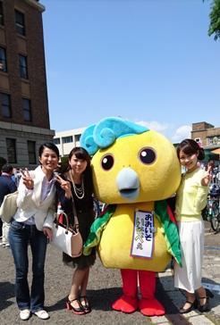 20160430yokohamanews2.jpg