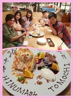 chihiro_t20160802001.jpg