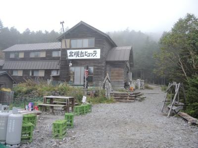 2016.09.北横岳