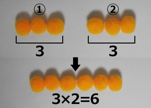 数式の掛け算1_1