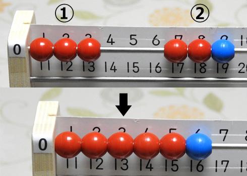 数式の掛け算1_2