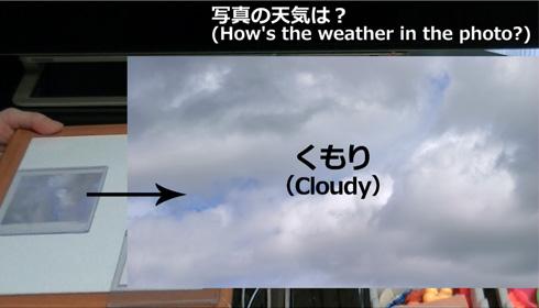 天気1_2