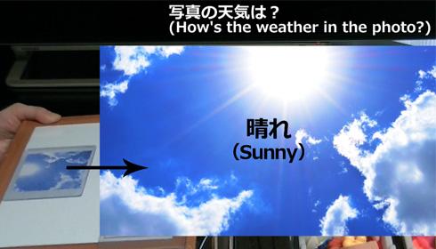 天気1_9