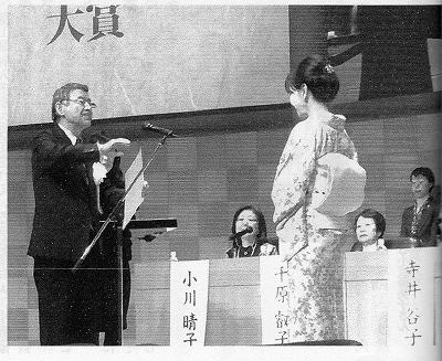 全国女性俳句大会