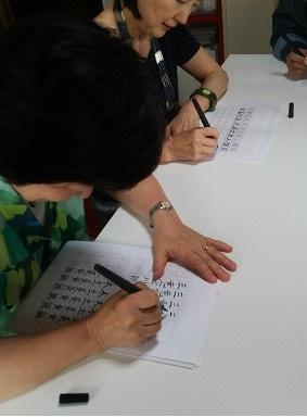 筆ぺん漢字2