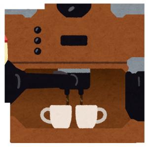 espresso_maker.png