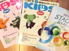 Kids表紙
