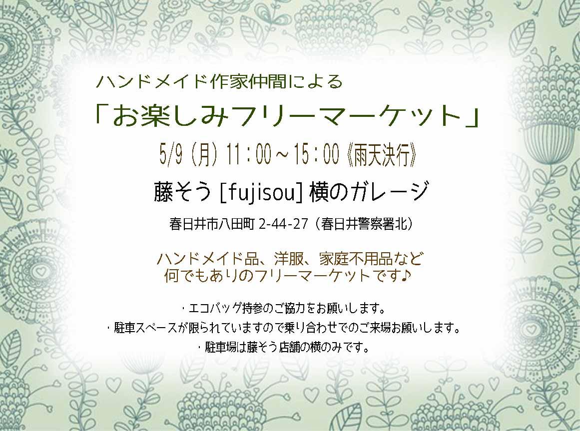 20160509のコピー