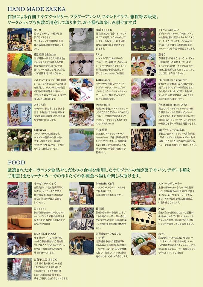 20160522-1.jpg