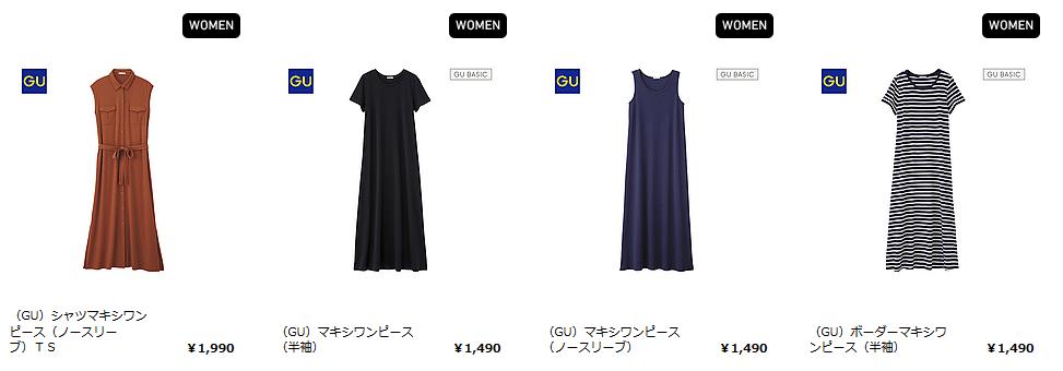 FireShot Screen Capture #013 - GU(ジーユー) トップス/ワンピース I WOMEN - www_uniqlo_com_jp_store_feature_gu_women_onepiece___ga=1_39305637_70445357_1464220248g