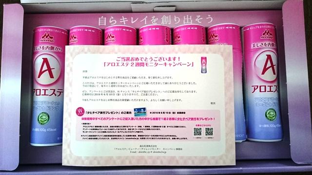 DSC_0139_20160530082010fcf.jpg