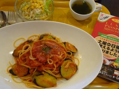 ツナと茄子のトマトソース