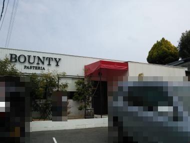 bounty4